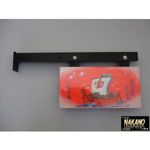 名刺板&取付ステー 【宝船安全祈願 (2)】 中型用 運転席側 筆書きプレート 縁起物 truckshop-nakano