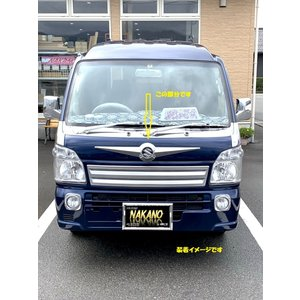 ◆条件付き送料無料◆お洒落な UD ウイングマークプレート メッキ UDマークプレート|truckshop-nakano