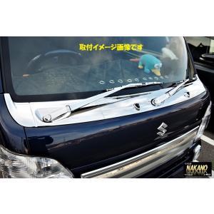 ◆条件付き送料無料◆3点フルセット ワイパーパネル/ワイパーセット/アームキャップ キャリーDA16T H25.9〜|truckshop-nakano