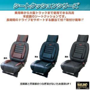 ◆条件付き送料無料◆ダブルシートクッション VIP (シートカバー エプロンタイプ) 各色 2t〜大型汎用|truckshop-nakano