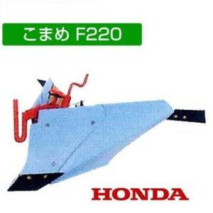 F220用ブルー溝浚器 尾輪なし|truetools