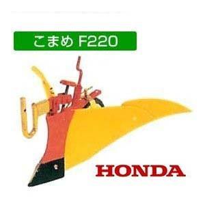 耕運機 アタッチメント F220用 ニューイエロー培土器 尾輪付|truetools