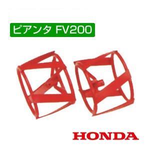 FV200用スパイラルローター 220×152|truetools