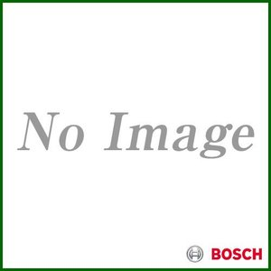 BOSCH アクセサリーホルダー 1609203A44|truetools