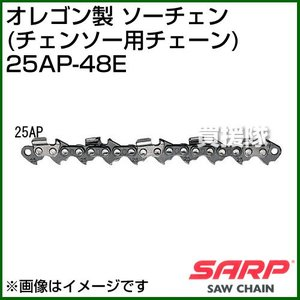 SARP ソーチェン チェンソー用チェーン 25AP-48E オレゴン OREGON 製チェーン|truetools