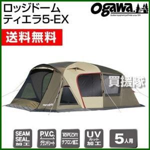 小川キャンパル ロッジドーム ティエラ5-EX 5人用 2766|truetools