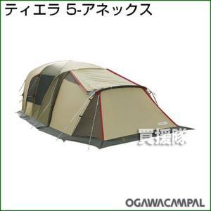 小川キャンパル ティエラ5-アネックス 3514 3〜4人用|truetools
