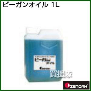 ゼノア ビーガンオイル 1L|truetools