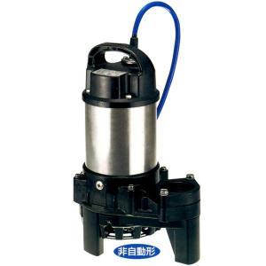 ツルミ 水中ポンプ マリンメイト 海水用 50TM2.4 S|truetools