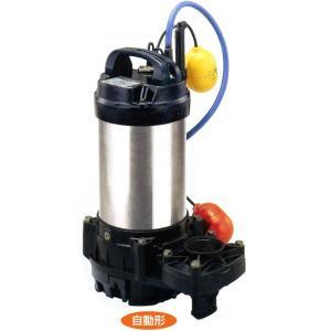 ツルミ 水中ポンプ マリンメイト 海水用・自動形 50TMA21.5|truetools