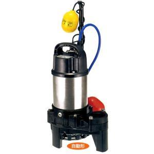 ツルミ 水中ポンプ マリンメイト 海水用・自動形 50TMA2.75|truetools