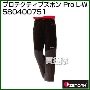 ゼノア プロテクティブズボン Pro L-w 580400751 サイズ:L-w|truetools