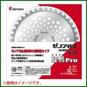 ゼノア チップソー Super 軽鴨 かるがも Pro 軽量タイプ 外径230mm 刃数36|truetools