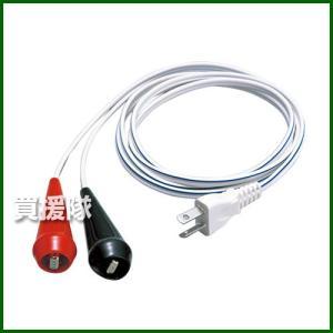 発電機用 充電コード 7CG-87209-C0|truetools