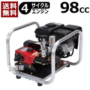 麻場 セット動噴エンジンセット動噴 ACA-153GB|truetools
