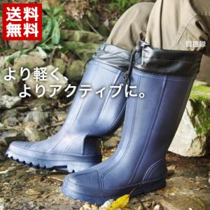 長靴 作業用 メンズ 軽量 レディース 足軽MAX AIRY|truetools