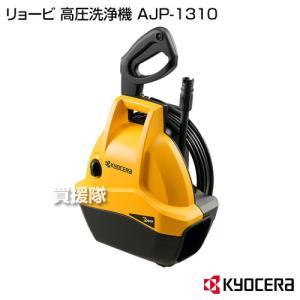 リョービ 高圧洗浄機 AJP-1310|truetools