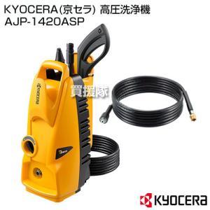 リョービ 高圧洗浄機 AJP-1420ASP|truetools