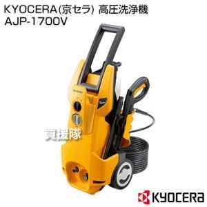 リョービ 高圧洗浄機 AJP-1700V|truetools
