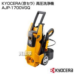 リョービ 高圧洗浄機 AJP-1700VGQ|truetools