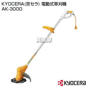 草刈り機 リョービ AK-3000 草刈機|truetools
