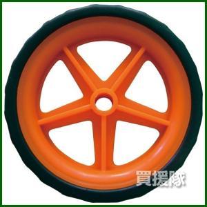 アルミス 180φ ブロータイヤ プラスチックホイール オレンジ|truetools