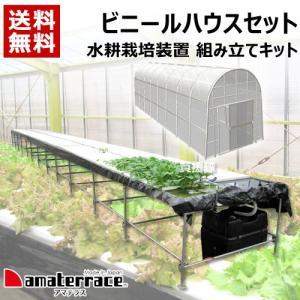 納期について:受注生産となります  ■仕様 メーカー:グリーングリーン 品名:水耕栽培装置 DIY組...