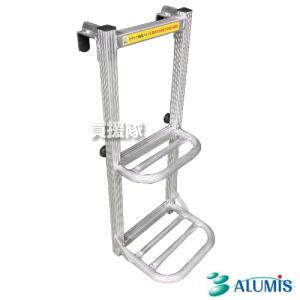 アルミス アルミ製トラックステッパー ATS-740|truetools