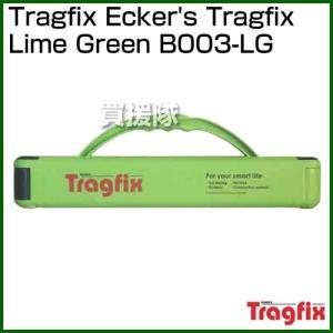 Tragfix Ecker's Tragfix Lime Green B003-LG|truetools