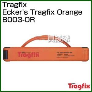 Tragfix Ecker's Tragfix Orange B003-OR|truetools