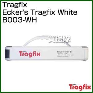 Tragfix Ecker's Tragfix White B003-WH|truetools