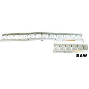 昭和ブリッジ アルミブリッジ BAW-240 0.5t/2本セット・250幅 ツメ|truetools