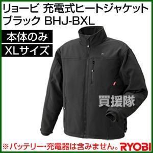 リョービ 充電式ヒートジャケット 本体のみ ブラック BHJ-BXL カラー:ブラック サイズ:XL|truetools