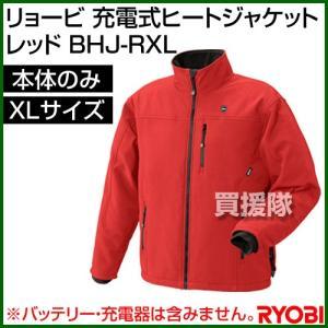 リョービ 充電式ヒートジャケット 本体のみ レッド BHJ-RXL カラー:レッド サイズ:XL|truetools