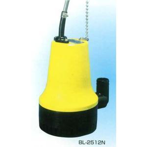 工進 水中ポンプ マリンペット BL-2512N 電圧:DC-12V/口径:25mm|truetools