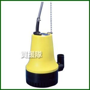 工進 海水用水中ポンプ マリンペット BL-2524N 電圧:DC-24V/口径:25mm|truetools