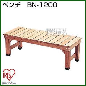 ベンチ BN-1200|truetools