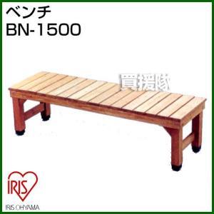 ベンチ BN-1500|truetools