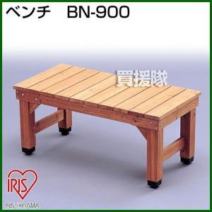 ベンチ BN-900|truetools