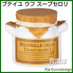 ラッシュ Euvo Design Bouteille oeuf スープセロリ BO90069|truetools