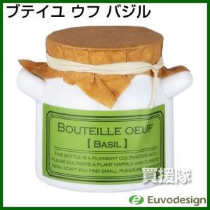 ラッシュ Euvo Design Bouteille oeuf スウィートバジル BO90073|truetools