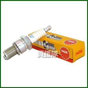 日本特殊陶業 NGK スパークプラグ No.5011 分離型 BP4HS-10|truetools