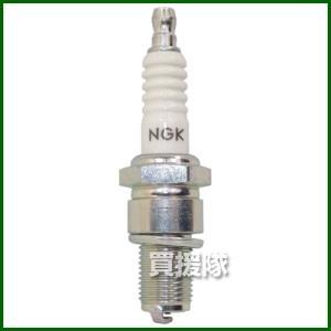 日本特殊陶業 NGK スパークプラグ 分離型 No.7022 BPR6HS|truetools