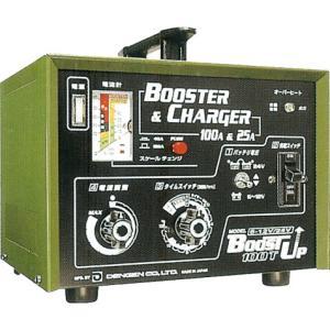 デンゲン バッテリーブースター型小型充電器 BOOST-UP100T|truetools