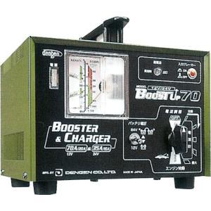 デンゲン バッテリーブースター型小型充電器 BOOST-UP70|truetools