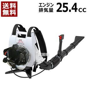 カーツ 背負い式 エンジンブロワー (エアーランチャー) BZ450/K26 [25.4cc]|truetools