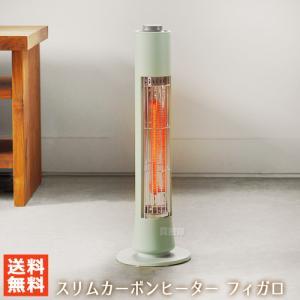 スリーアップ スリムカーボンヒーター フィガロ グリーン CBT-1632GN カラー:グリーン|truetools