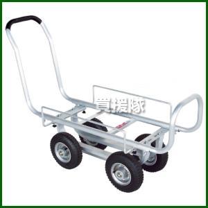 ハラックス 愛菜号 アルミ製 ハウスカー タイヤ幅調整タイプ エアータイヤ CH-950A truetools
