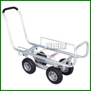 ハラックス 愛菜号 アルミ製 ハウスカー タイヤ幅調整タイプ ノーパンクタイヤ CH-950NA truetools