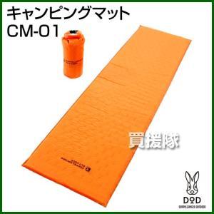 DOD(ディーオーディー) キャンピングマット CM-01|truetools